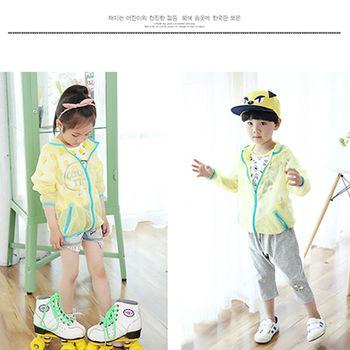 窩自在★糖果色兒童空調衫防曬衣-黃色