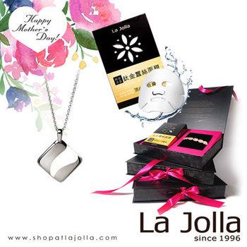 【La Jolla】奶油甜心純鈦墜項鍊﹝白色﹞﹝搭配鋼鍊﹞+鈦金面膜珍藏禮盒