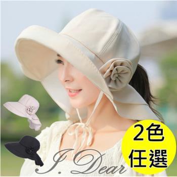 【I.Dear】日本UPF500 機能防曬雙層護頸遮陽布帽(3色)