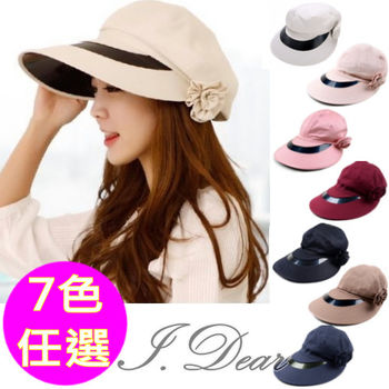 日本UV CUT99日本花朵PV鏡片 涼感防曬遮陽帽
