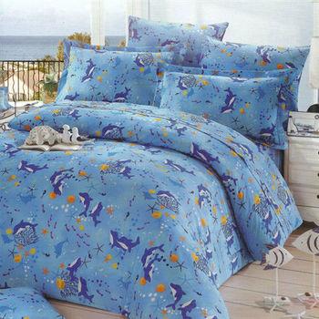 艾莉絲-貝倫 海豚之戀(3.5呎x6.2呎)三件式單人(高級混紡棉)薄被套床包組(藍色)