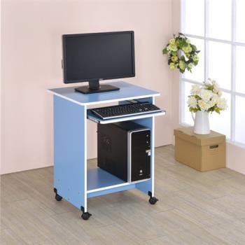 【好傢俱】馬卡龍色系小空間電腦桌-六色
