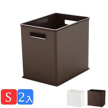 《舒適屋》簡約日系塑膠收納盒/整理箱-S(3款可選)(2入組)