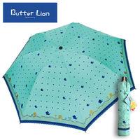 Weather Me 日系點點三折奶油獅天堂傘