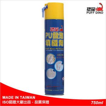 恐龍PU發泡填縫劑750ml~恐龍發泡劑/恐龍PU發泡劑/PU發泡劑/裂縫填補/填補劑