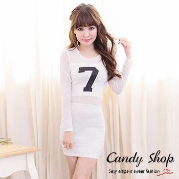 Candy小舖 運動風透膚洋裝-白色