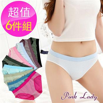 【PINK LADY】 台灣製海軍風橫條紋彈力高叉內褲6806 (6件組)