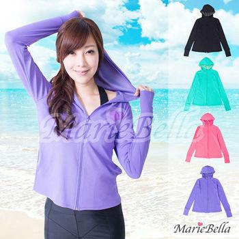 Marie Bella 高涼感透氣抗UV防曬外套合身版 2件組 4色 黑. 桃紅 . 紫. 綠