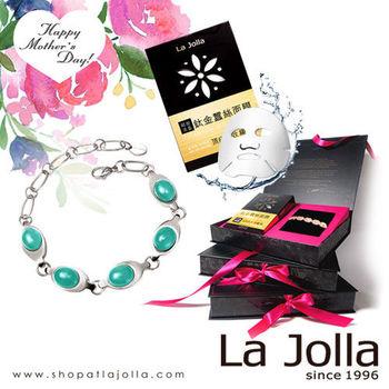 【La Jolla】泰姬瑪哈 純鈦鍺手鍊﹝台灣藍寶﹞+鈦金面膜珍藏禮盒
