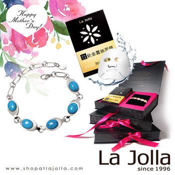 【La Jolla】泰姬瑪哈 純鈦鍺手鍊﹝土耳其II﹞+鈦金面膜珍藏禮盒