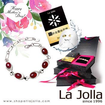 【La Jolla】泰姬瑪哈 純鈦鍺手鍊﹝火鶴紅玉隨﹞+鈦金面膜珍藏禮盒