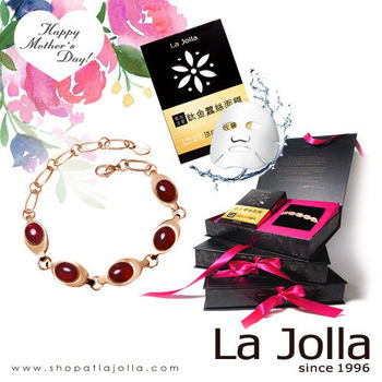 【La Jolla】華妃純鈦鍺手鍊﹝火鶴紅玉隨-玫瑰金﹞+鈦金面膜珍藏禮盒