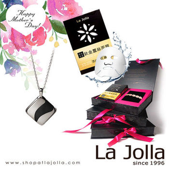 【La Jolla】奶油甜心純鈦墜項鍊﹝黑色﹞﹝搭配鋼鍊﹞+鈦金面膜珍藏禮盒