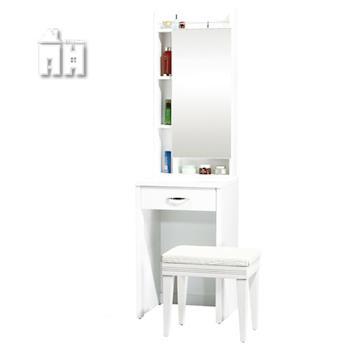 【AT HOME】妮可拉1.5尺白色鏡台(含椅)