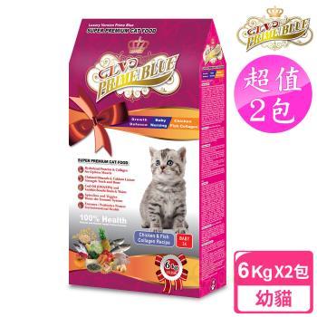 LV藍帶精選 特級幼貓 貓飼料 6kg*2 (海鮮雞肉+膠原蛋白) 2包超值組