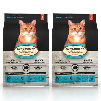 【Oven-Baked】烘焙客 成貓深海魚口味 10磅 X 2包