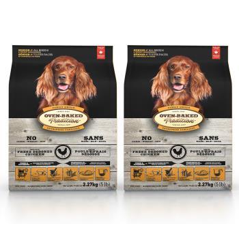 【Oven-Baked】烘焙客 高齡/減重犬 雞肉口味 大顆粒 12.5磅 X 2包