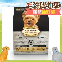 Oven-Baked 烘焙客 高齡/減重犬 雞肉口味 狗飼料 5磅*1包 小顆粒