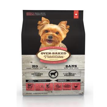 Oven-Baked 烘焙客 成犬羊肉糙米口味 狗飼料 5磅*1包 小顆粒