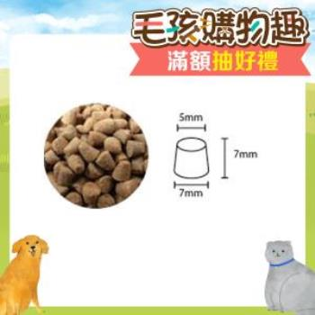Oven-Baked 烘焙客 成犬深海魚口味 狗飼料 5磅*1包 小顆粒