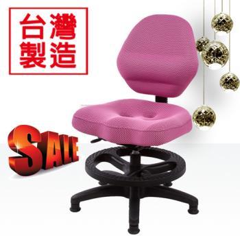 BuyJM 丹丹坐墊加大兒童成長椅