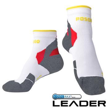 LEADER COOLMAX 透氣中筒 戶外健行 機能運動襪 女款(灰色)