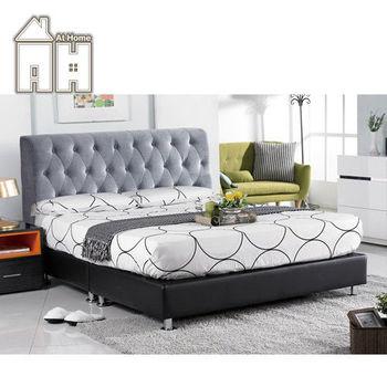 【AT HOME】喬安娜5尺布面雙人床-鐵灰色(不含床墊)