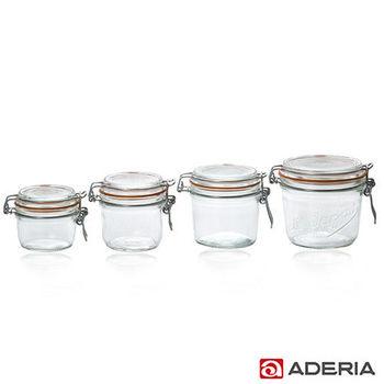 【ADERIA】日本進口扣式密封玻璃罐四件組