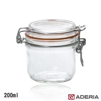 【ADERIA】日本進口扣式密封玻璃罐200ml