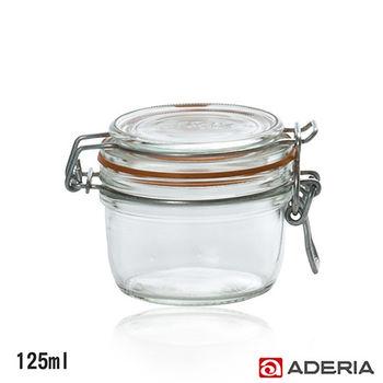 【ADERIA】日本進口扣式密封玻璃罐125ml