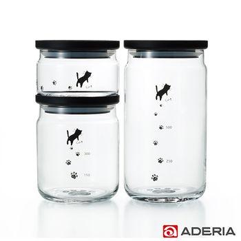 【ADERIA】日本進口貓咪堆疊玻璃罐三件套組(黑)