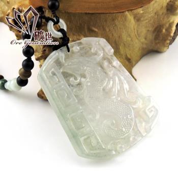 【礦世】冰種巧雕鳳舞A貨翡翠項鍊