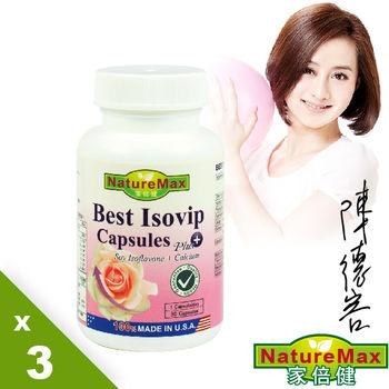 【家倍健NatureMax】大豆異黃酮膠囊(30粒/盒)買2送1