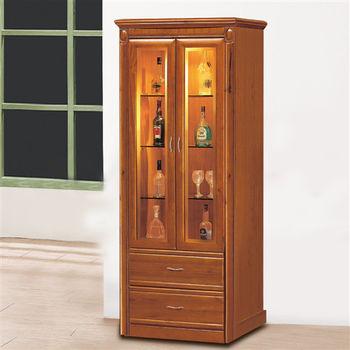 【時尚屋】[UZ6]建霖2.3尺樟木展示櫃UZ6-209-2
