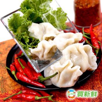 【蔥阿嬸】手工四川麻辣豬肉水餃3袋組(20g±5%/粒,約50粒)