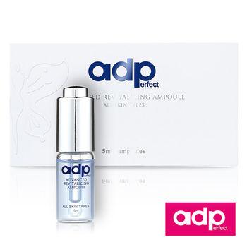 【adp】高效肌活安瓶(5mlx6/盒)