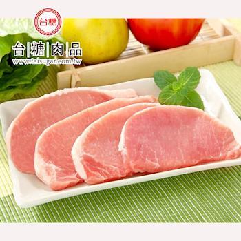 台糖肉品 整箱到府 里肌豬排20盒/箱(300g/盒)