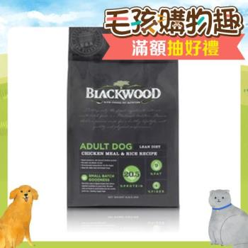 Blackwood 柏萊富 低卡保健 老犬 減肥犬(雞肉+米) 狗飼料 30磅*1包