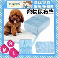 寵物專用業務用尿布-25入