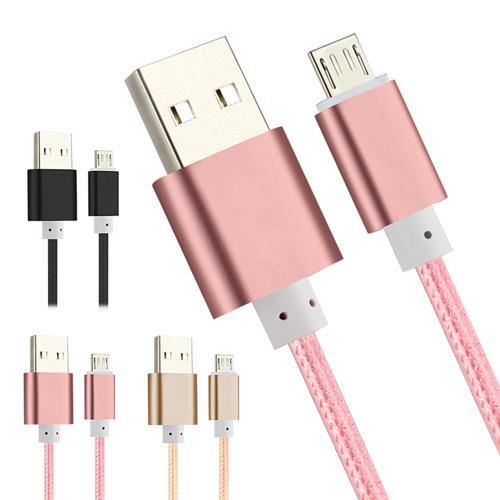 加長款↗150公分 MICRO USB 充電線 傳輸線