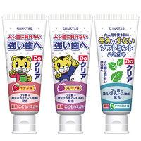 日本《三詩達》巧虎兒童牙膏70g(薄荷/草莓/葡萄各1 ) 3入組