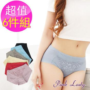【PINK LADY】台灣製 前片刺繡蕾絲中腰內褲8868 (6件組)