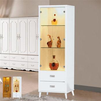 【時尚屋】[UZ6]吉星2尺展示櫃UZ6-211-10