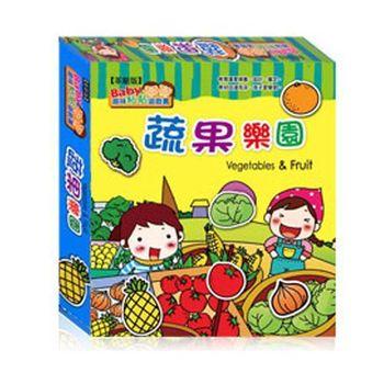 【幼福】趣味粘貼遊戲書-蔬果樂園【革新版】