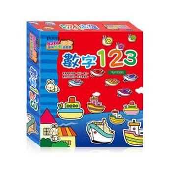 【幼福】趣味粘貼遊戲書-數字123【革新版】