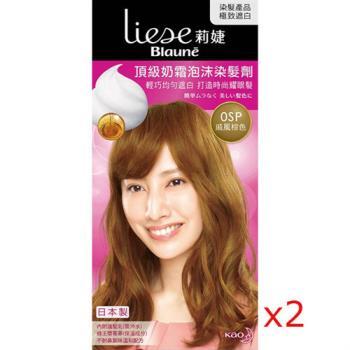 莉婕頂級奶霜泡沫染髮劑 0SP戚風棕色(2入)