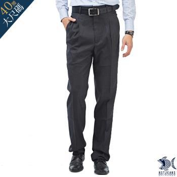 NST Jeans 羊毛 白色織法 義式 男士打摺西裝褲(中高腰寬版) 001(7267) 大尺碼