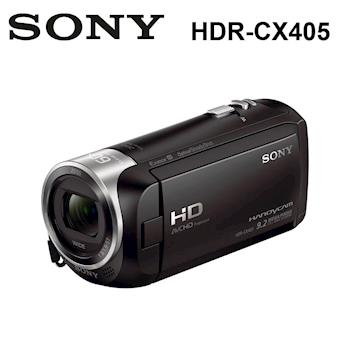 SONY 索尼 HDR-CX405 Full HD 高畫質數位攝影機-組合包(公司貨)