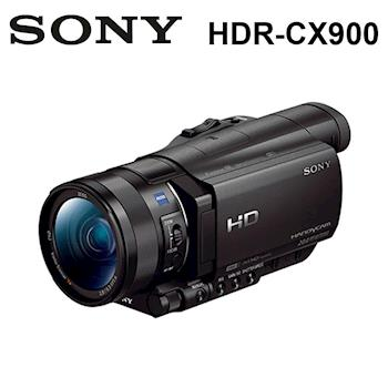SONY 數位攝影機 HDR-CX900-組合包(公司貨)