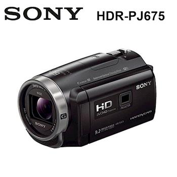 SONY數位攝影機HDR-PJ675(公司貨)